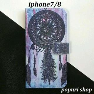 ★ドリームキャッチャーP  iphone7/8 手帳型ケース☆品揃え豊富 2
