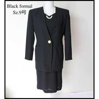ブラックフォーマルスーツ ジャケット&ワンピース 9号 レトロ 黒 (礼服/喪服)