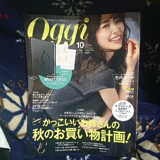JIMMY CHOO - Oggi 10月号 雑誌のみ