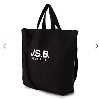 三代目 J Soul Brothers - JSB LDHDAY918