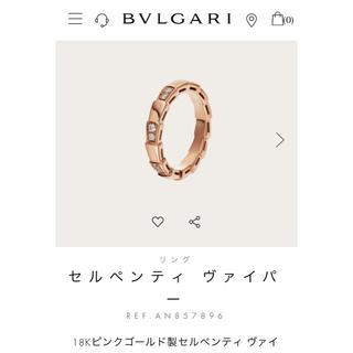 ブルガリ(BVLGARI)の大幅お値下げ★【未使用】ブルガリ  セルペンティ ヴァイパー 9号(リング(指輪))