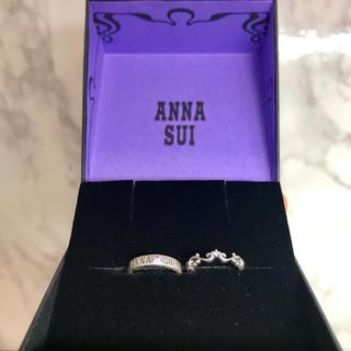 アナスイ(ANNA SUI)の【 超美品 】 アナスイ ANNA SUI パープル シルバー リング 6号(リング(指輪))