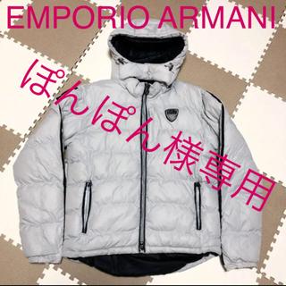 エンポリオアルマーニ(Emporio Armani)のぽんぽん様専用【エンポリオアルマーニ】ダウンジャケット ライトグレー EA7(ダウンジャケット)