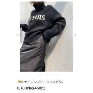 B.B 新作スカート