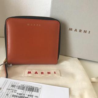 Marni - 【新品未使用】新作4.2万◇コンパクト財布 ブラウン マルニ 羊革