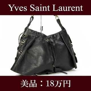 サンローラン(Saint Laurent)の【限界価格・送料無料・美品】サンローラン・ショルダーバッグ(E073)(ショルダーバッグ)