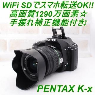 ペンタックス(PENTAX)の★ スマホに転送OK☆ 手振れ補正機能付き♪ ペンタックス K-x ★(ミラーレス一眼)