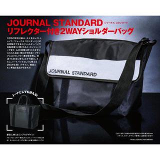ジャーナルスタンダード(JOURNAL STANDARD)のsmart  付録 JOURNAL STANDARD リフレクターバッグ(ショルダーバッグ)