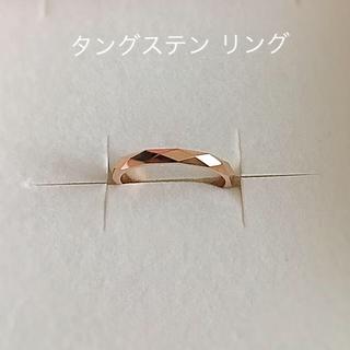 タングステン リング 7号(リング(指輪))