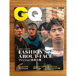 ワンオクロック(ONE OK ROCK)のGQ JAPAN 2019年 04月号 ONE OK ROCK(ファッション)