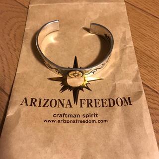 アリゾナフリーダム(ARIZONA FREEDOM)のアリゾナフリーダム 12ミリ 18K 太陽神 唐草 シルバーブレス(バングル/リストバンド)