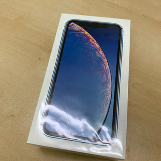 iPhone - iPhone XR 256GB