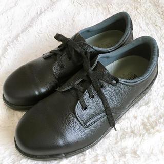 ミドリアンゼン(ミドリ安全)のミドリ安全 安全靴 24.5cm 新品(その他)