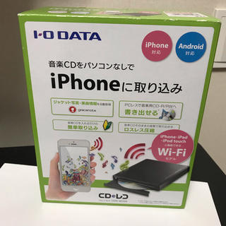 アイオーデータ(IODATA)の【新品】I-O DATA iPhone CD取込 CDレコ CDRI-W24AI(その他)