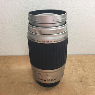 ペンタックス(PENTAX)のSMC PENTAX 75-300mm f4.5-5.8 望遠ズーム 現状渡し(レンズ(ズーム))