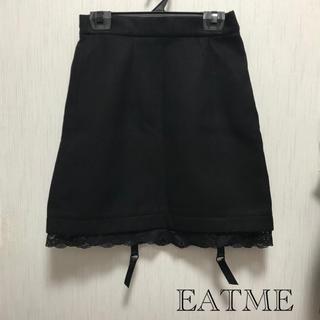 EATME - 新品 eatme イートミー ブラックスカート ガーター付き