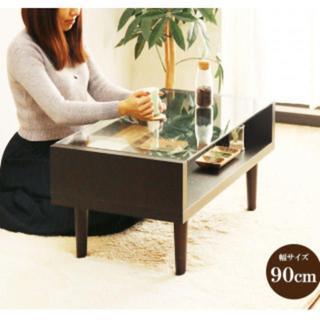 幅90cm ガラス センターテーブル (ローテーブル)