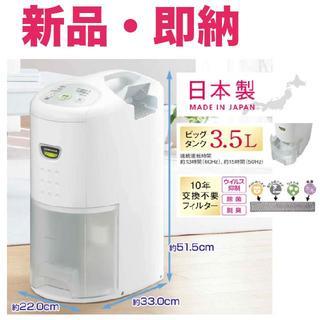 コロナ(コロナ)の新品即納 コロナ 衣類乾燥除湿機 ホワイト CD-P63A(W)(衣類乾燥機)