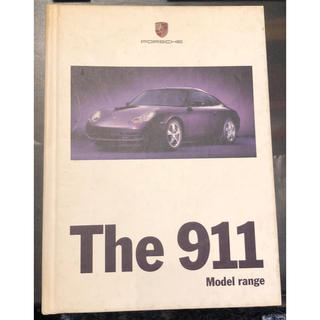 Porsche - ポルシェ911 非売品 カタログ 1999年
