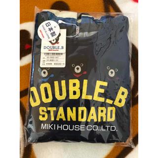 DOUBLE.B - 新品 ミキハウス ダブルビー 100