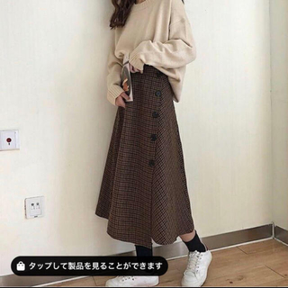 179/WG - 17キログラムスカート