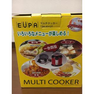 《値下げしました》【新品】マルチクッカー(調理機器)