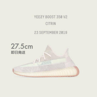 adidas - 【新品】27.5cm YEEZY BOOST 350 V2 CITRIN