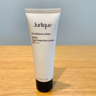ジュリーク(Jurlique)のJurlique ジュリーク UVクリーム(日焼け止め/サンオイル)