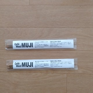 ムジルシリョウヒン(MUJI (無印良品))の無印良品 箸 MUJI(カトラリー/箸)