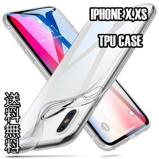 ♡大人気♡iphone X, iphone XS♡透明 TPU ケース♡(iPhoneケース)