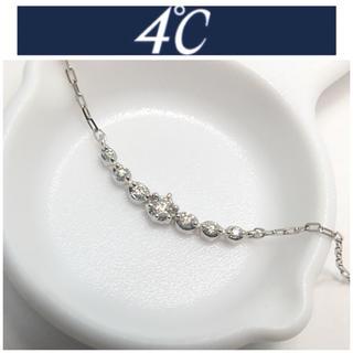 4℃ - 4℃ K10WG ダイヤモンド ライン ネックレス カーブ ホワイトゴールド