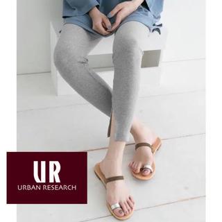 URBAN RESEARCH - リブレギンス  グレー スメリー アーバンリサーチ