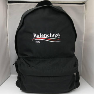 バレンシアガ(Balenciaga)の☆本日値下げ!☆BALENCIAGA バレンシアガ リュック エクスプローラー(バッグパック/リュック)
