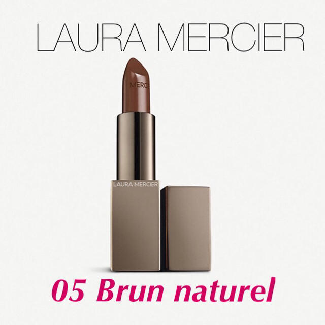 laura mercier(ローラメルシエ)の新品ローラメルシエ ルージュエッセンシャルシルキークリームリップスティック 05 コスメ/美容のベースメイク/化粧品(口紅)の商品写真