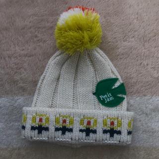 プチジャム(Petit jam)の最終価格!プチジャム  帽子 ニット帽48-50(帽子)