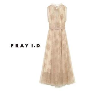 フレイアイディー(FRAY I.D)のフレイアイディー チュール ドレス(ロングドレス)