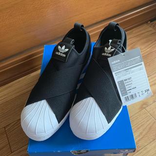adidas - 新品 アディダス スリッポン 黒 23cm 完売品 adidas