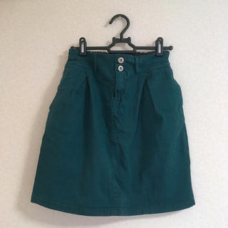 RETRO GIRL - ダークグリーン スカート