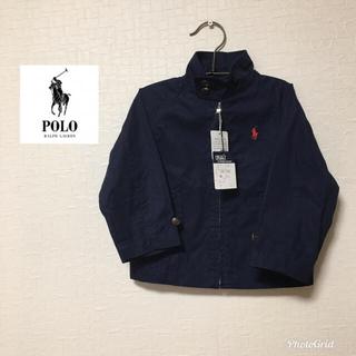 ポロラルフローレン(POLO RALPH LAUREN)のラルフローレン ジャケット 90 アウター ブルゾン(ジャケット/上着)