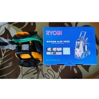 リョービ(RYOBI)のRYOBI高圧洗浄機AJP-1620(洗車・リペア用品)