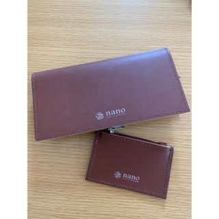 ナノユニバース(nano・universe)の長財布とコインケース(財布)