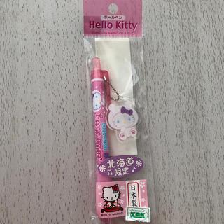 ハローキティ - ご当地キティちゃん ボールペン 北海道限定
