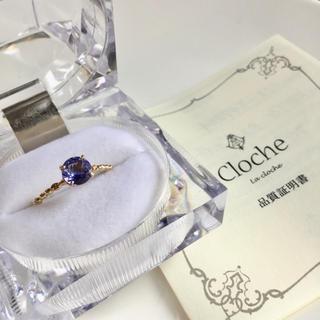 agete - Cloche(クロッチェ)K10YGタンザナイトリング