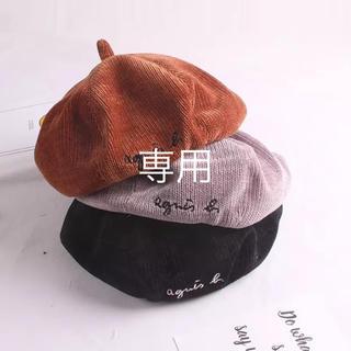 ミキハウス(mikihouse)の★おまみ様 専用(帽子)