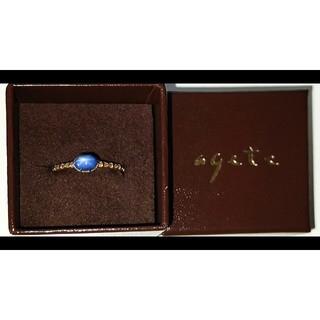 アガット(agete)の*agate* アガットクラシック K10 *レア*ブルーサファイア リング(リング(指輪))