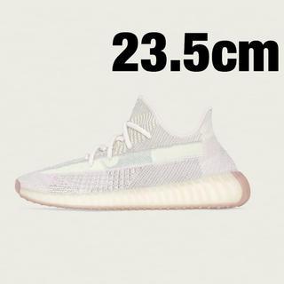 adidas - adidas YEEZY BOOST 350 V2  CITRIN