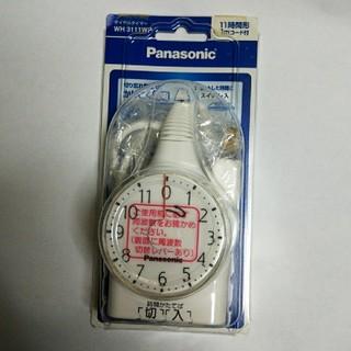パナソニック(Panasonic)のパナソニック ダイヤル式タイマー 11時間型  1mコード付 (その他 )