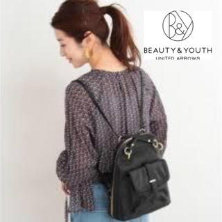 BEAUTY&YOUTH UNITED ARROWS - 【BEAUTY&YOUTH UNITED ARROWS】2way リュック