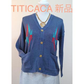 チチカカ(titicaca)の☆新品☆ チチカカ エスニック柄 カーディガン(カーディガン)