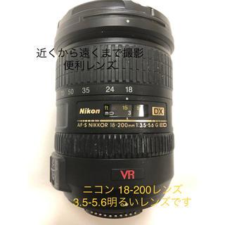 ニコン(Nikon)の中古 ニコン AF  NIKKOR  28-200 1:3.5-5.6D (デジタル一眼)